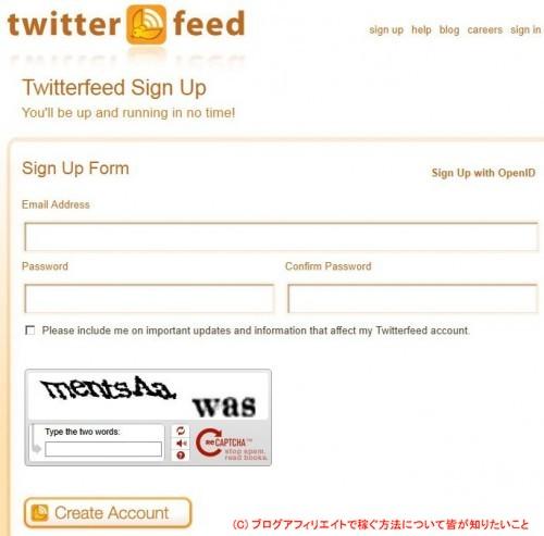TwitterFeed登録