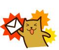 ブログやサイトの更新をメールでもらう方法