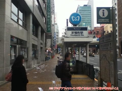 吉田屋×ダテナカ ブログ・メルマガアフィリエイトセミナー