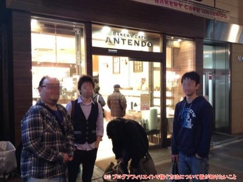 2013年4月13日焼肉会イベントレポート13