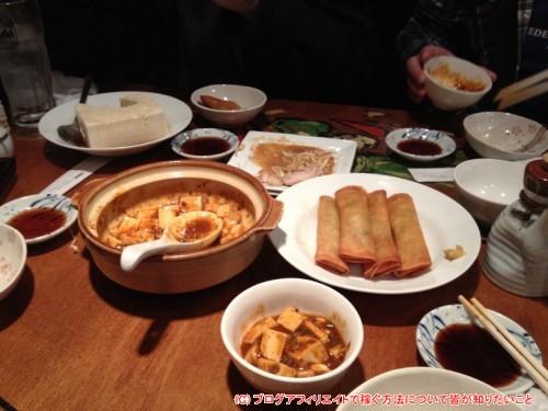 2013年4月13日焼肉会イベントレポート15