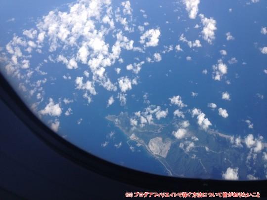 海鮮会 in 北海道へ出発!