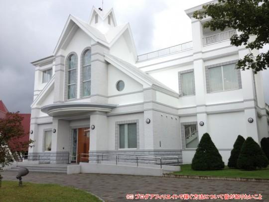 札幌観光 羊ヶ丘展望台