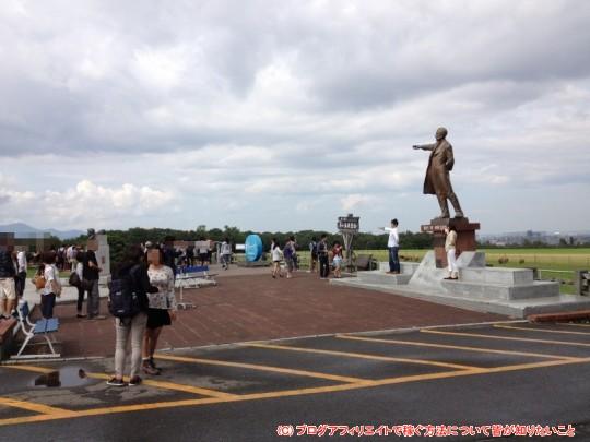 札幌観光 クラーク博士像