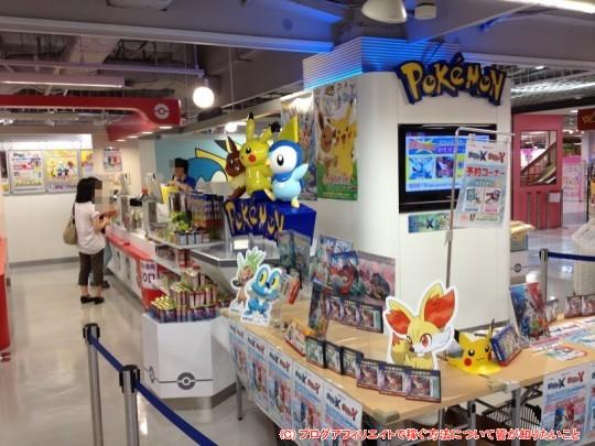 札幌観光 札幌駅