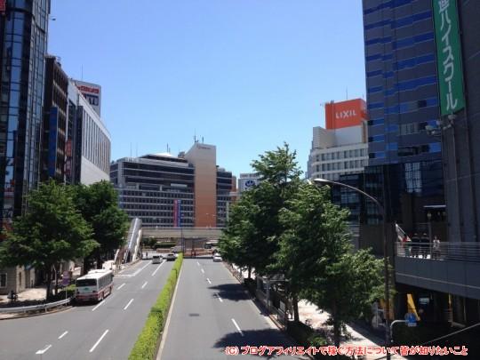 2014年5月17日 大・焼肉会