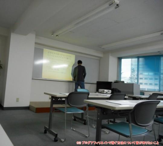 20141013 Web記事執筆セミナー