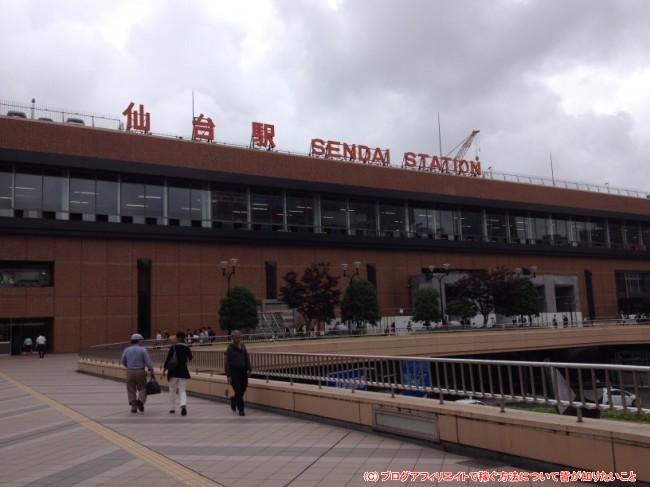 20150618_sendai03