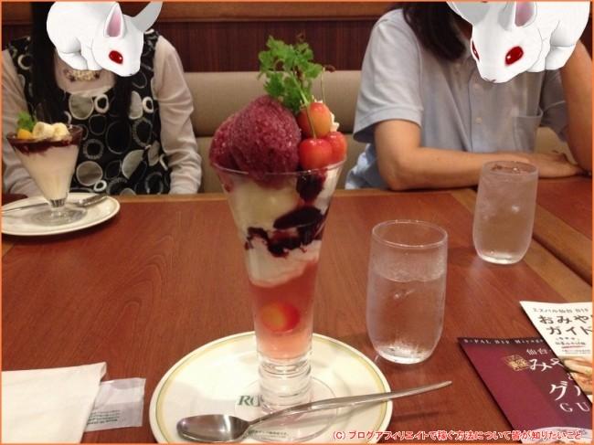 20150618_sendai12