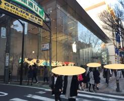 Apple Store 表参道店