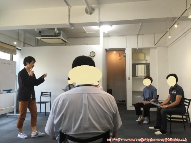 ファン化講座9