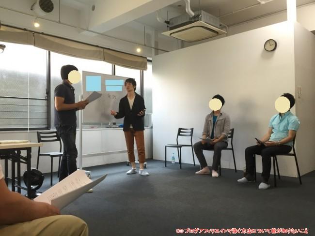 ファン化講座8