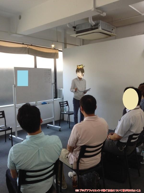 ファン化講座5