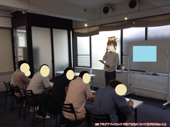 ファン化講座15
