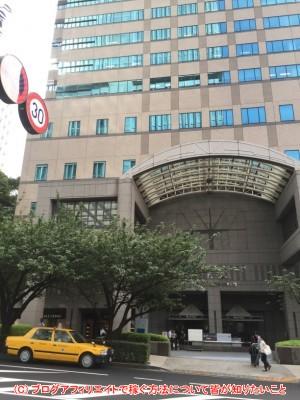 オカムラのショールームがあるホテル