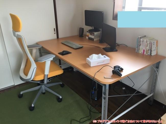 コーラルのある作業環境