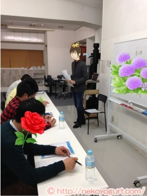 ネット×リアル ファン化講座3