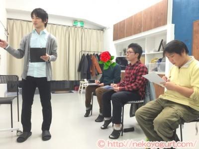 ネット×リアル ファン化講座4