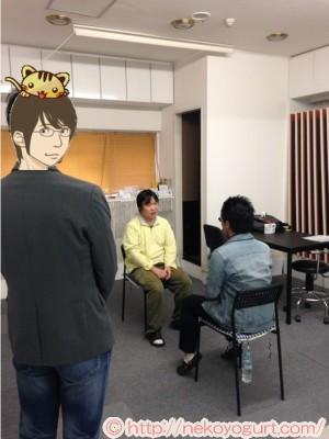 ネット×リアル ファン化講座5