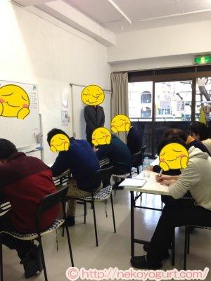 ネット×リアル ファン化講座11