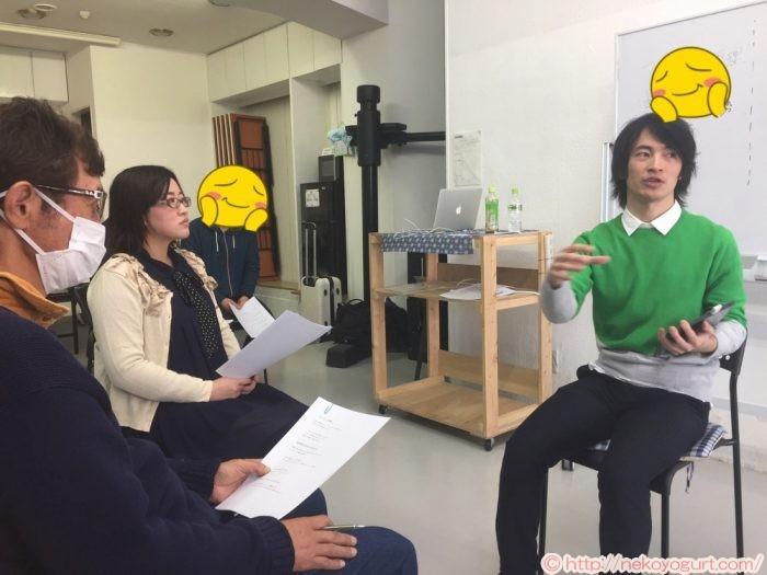 ネット×リアル ファン化講座7