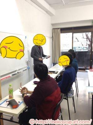 ネット×リアル ファン化講座8
