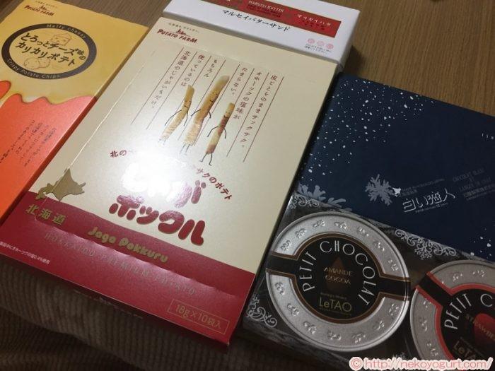 北海道・札幌2泊3日旅行